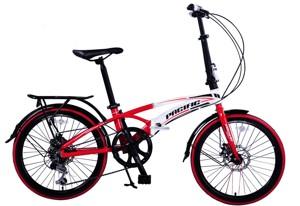 harga sepeda lipat PIP-2990-D
