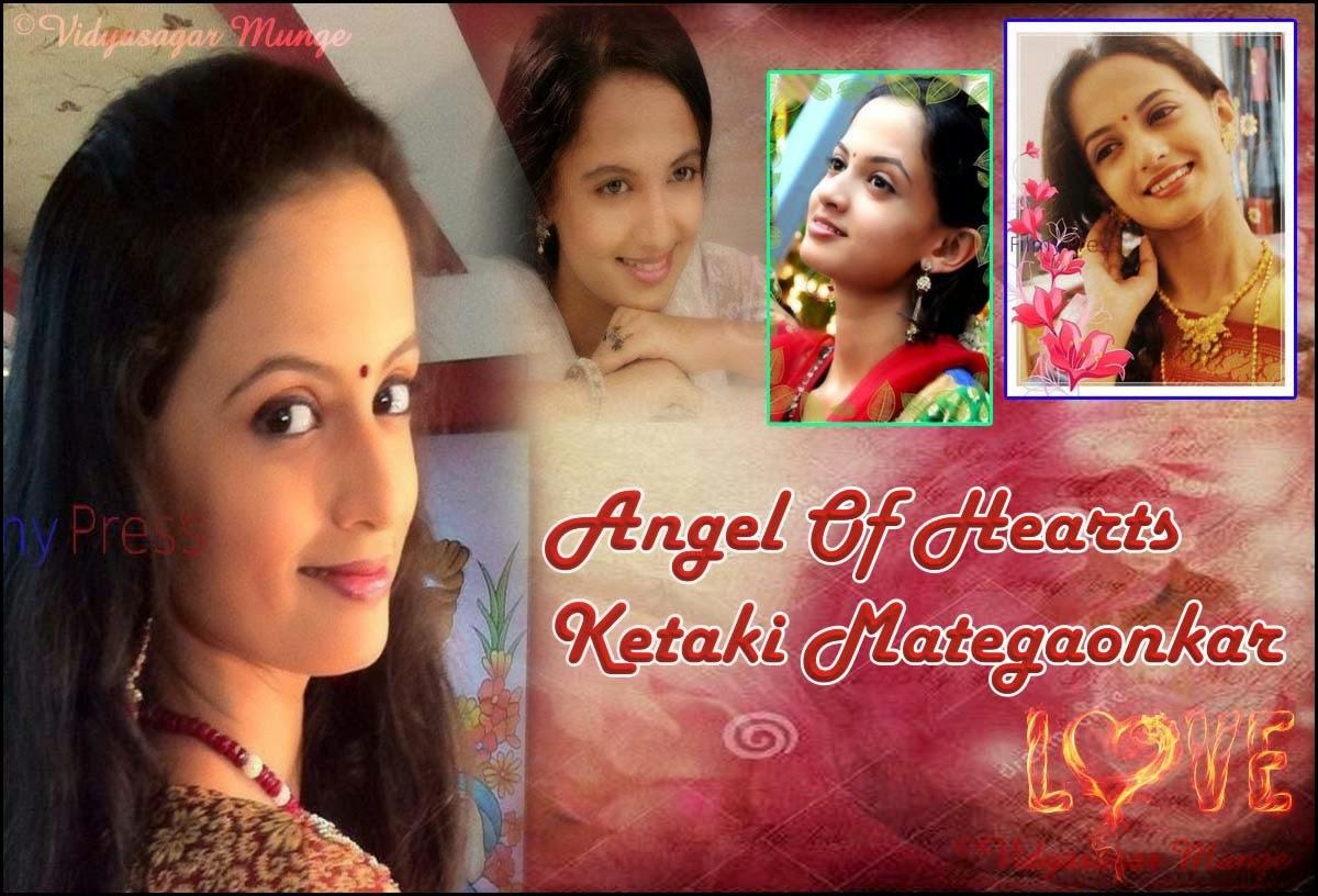 Marathi Actress Singer Ketaki Mategaonkar Hd Wallpaperphotos