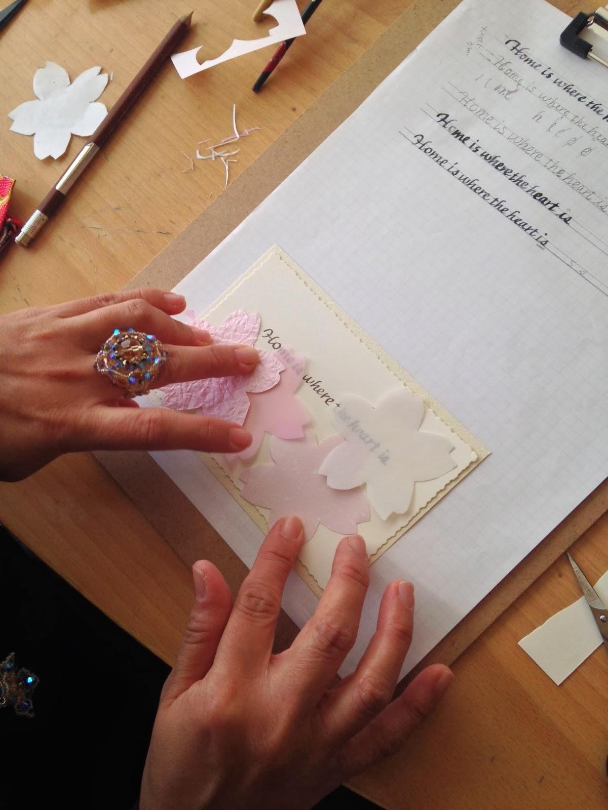Confetti Calligraphy Lesson