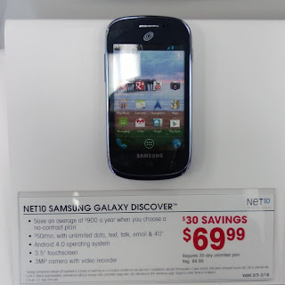android ics phone $ 69 99 at radio shack prepaid phone news