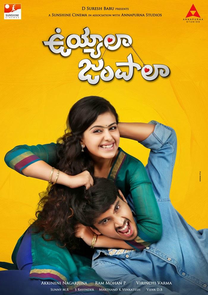 Uyyala Jampala (2013) Telugu Web-Rip – Watch Uyyala Jamala online