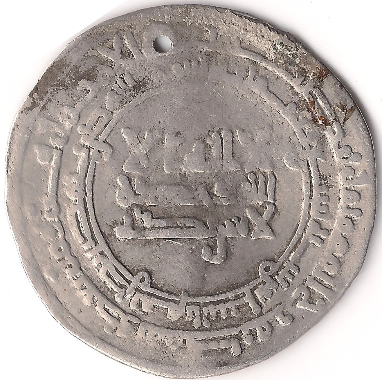 Dirham Samanid de Nasr bin Ahmed (913-42 AD) ceca al-Shash Side+b