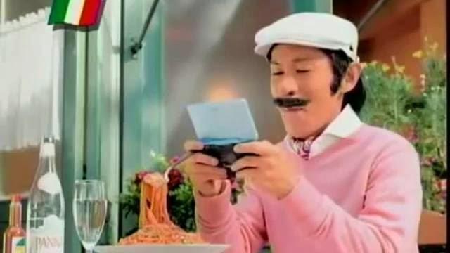 Mario Kart DS, publicité japonaise bizarre