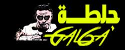 برنامج جلطة | Gal6a