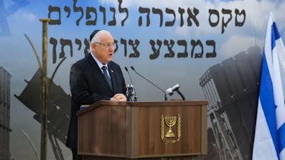 Israel homenageia mortos na Operação Margem Protetora