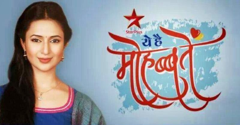 Star Plus Serials Songs Download Star Plus Serial Title Songs
