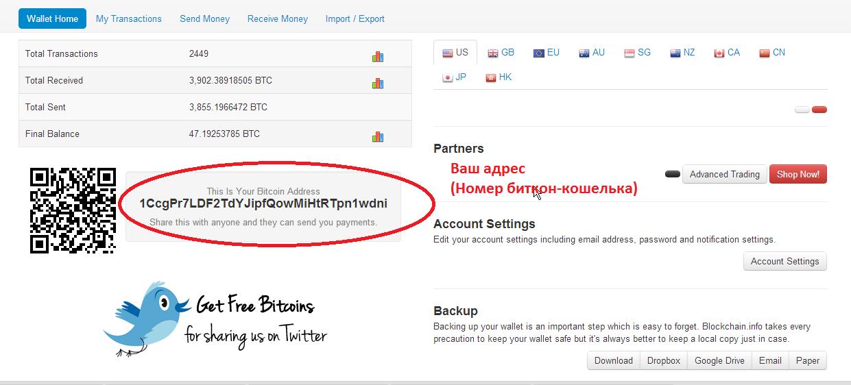 Bitcoin как это сделать 896