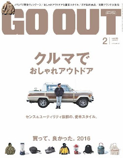 GO OUT 2017年02号  118MB