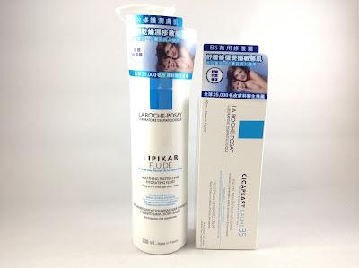 >> 全家大小舒敏辦法*La Roche-Posay CICAPLAST B5 萬用修復霜﹠ LIPIKAR 全效修護潤膚乳