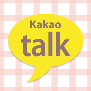 KakaoTalk Account Password