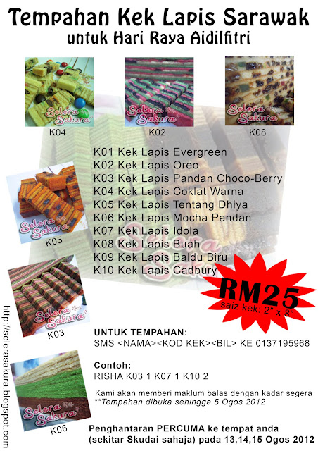 Rabu Yang Bisu: Nak Kek Lapis Sarawak?