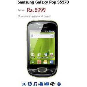 Samsung Galaxy Pop S5570 aka Galaxy Mini launched in India