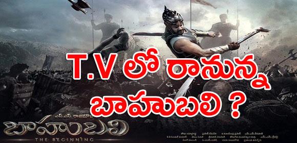 tv show, baahubali movie, baahubali tv serial,rajamouli baahubali