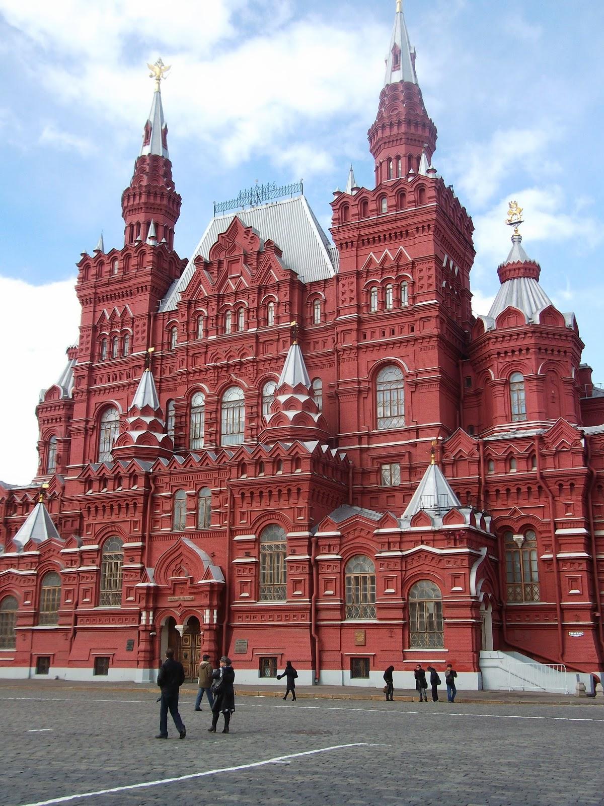 Museo Nacional de Historia, Moscú