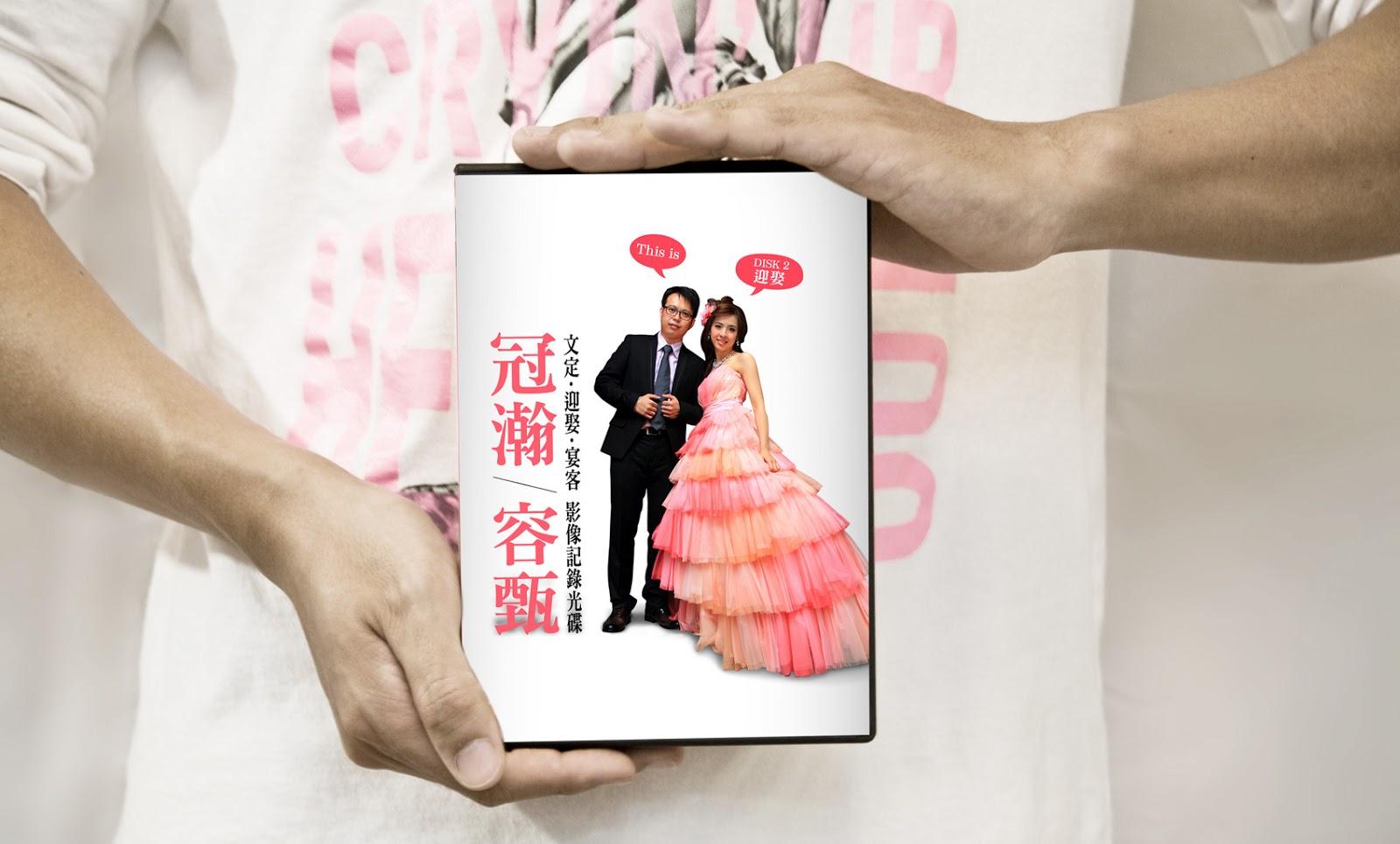 SHOWCASE作品展示 | 冠瀚×容甄婚攝DVD封面設計 by MUMULab.com