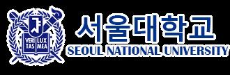 Seoul National Univesity - Đại Học Quốc Gia Seoul Hàn Quốc (서울대학교)