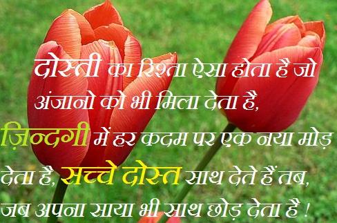 happy-new-year-Hindi-Wishes