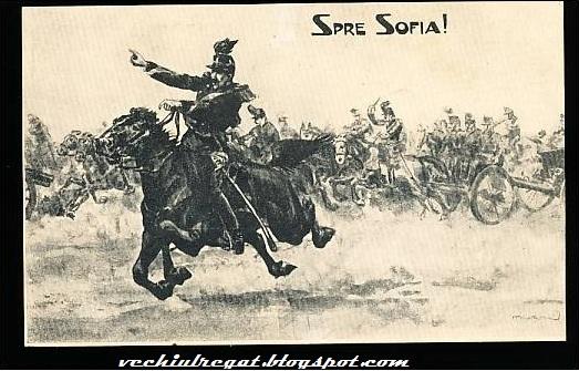 Propaganda din al Doilea Razboi Balcanic