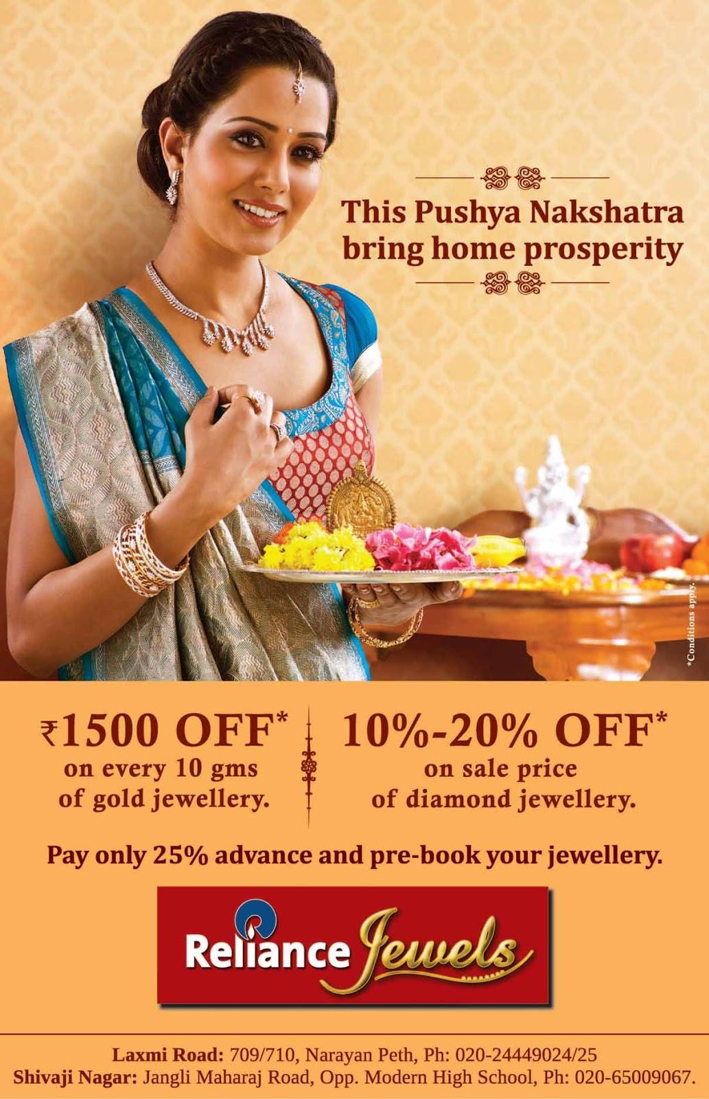 Nakshatra Jewellery Advertisement