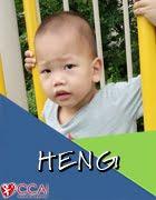 September 17th, 2016: Heng!