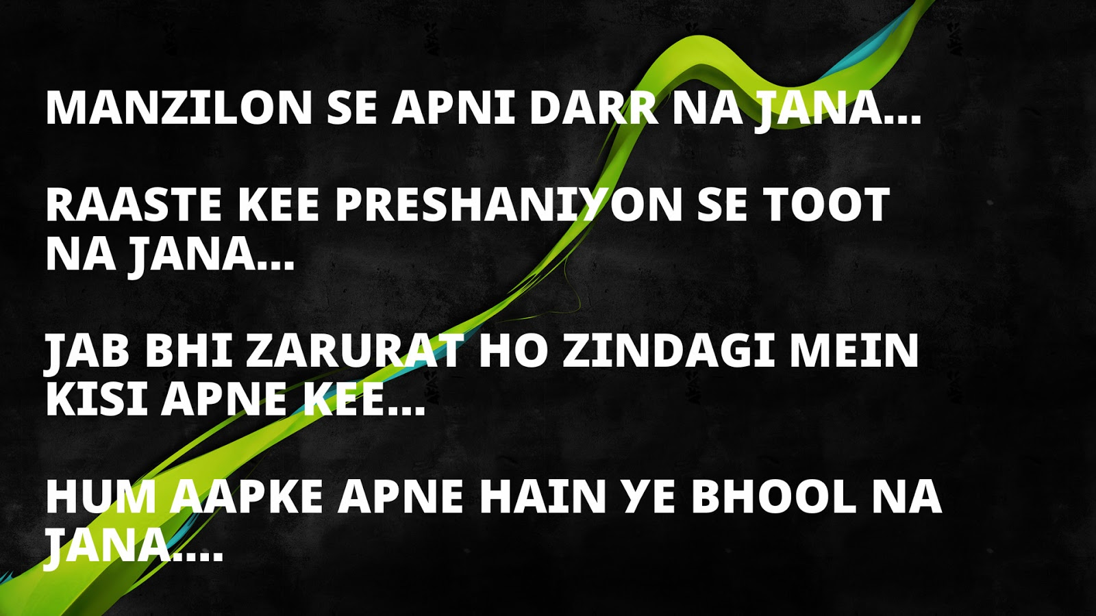 Wallpaper download english - English Font Shayari Wallpapers In Hindi