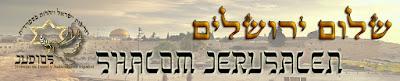 Shalom Jerusalen