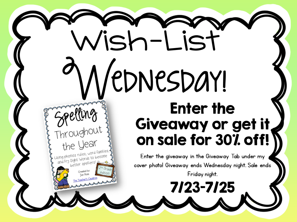 Giveaways spelling words
