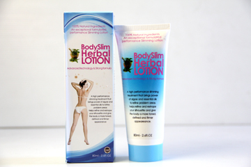BSH Lotion