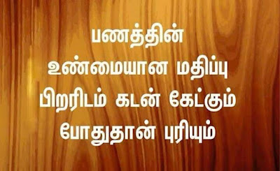 Top 10 Tamil Quotes Collection