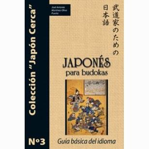 Japonés para Budôkas