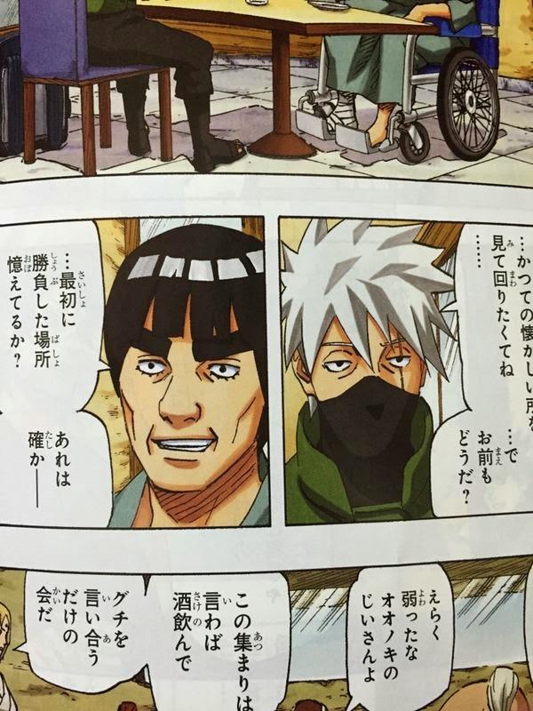 naruto 10 Manga Baru Naruto Diumumkan Rilis Spring 2015 [Spoiler : Gambar Anak Naruto dan Sasuke Diperlihatkan]