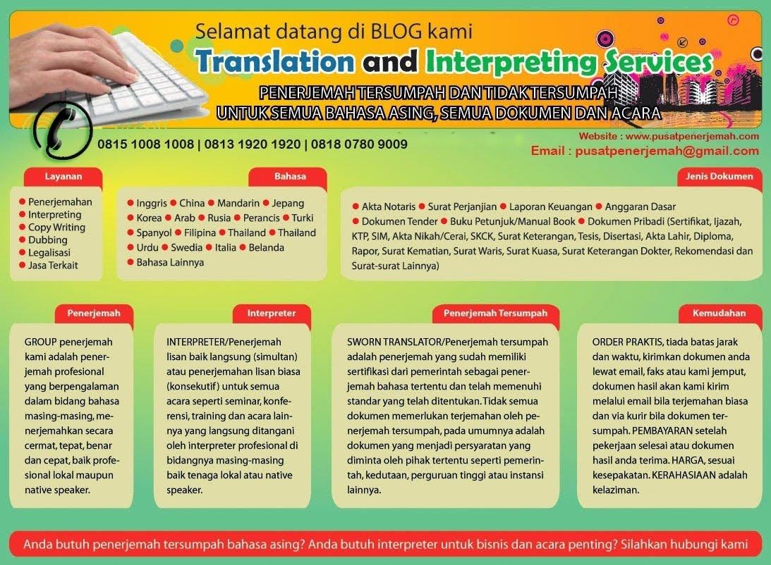 penerjemah-tersumpah-inggris-cikarang