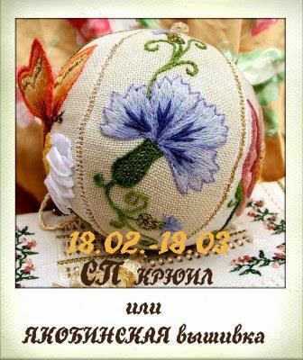 http://aktatva.blogspot.ru/2014/01/blog-post.html?showComment=1392809740896#c5316457772692250142