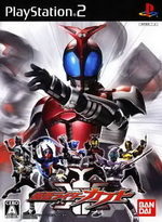 Game Ps2 Kamen-Rider-Kabuto