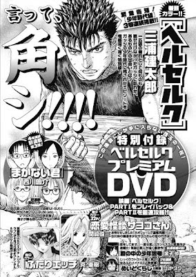 berserk manga retorno 8 junio 2012 - tres nuevo capitulos
