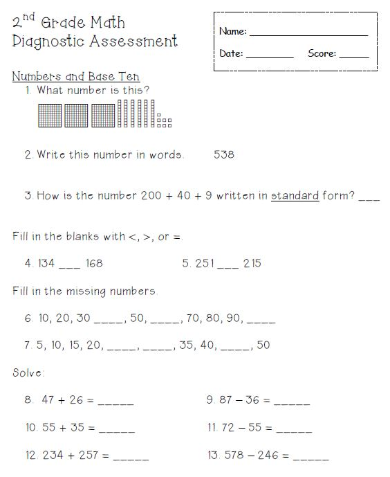 Give A Hoot For 2nd Grade 2nd Grade Math Diagnostic Assessment
