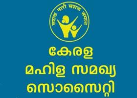 Kerala Mahila Samakhya Society