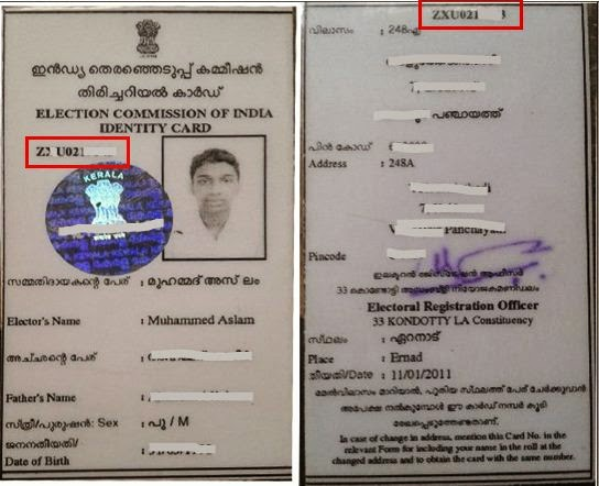 Elector Id number in ID Card