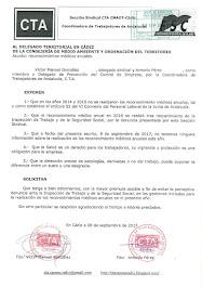 Solicitamos al Delegado Territorial en Cádiz información sobre la realización del reconocimient