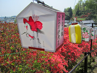 Shichinohe Tennou Jinja (Shrine) Azalea Festival 七戸町天王神社つつじまつり