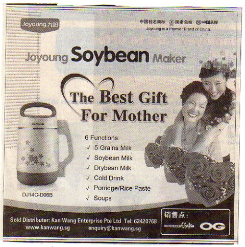 Joyoung Soymilk Maker DJ14C D06B Advertisement In Straits Times Dated 2012 05 07 Monday Page B4 Left Bottom