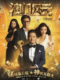 Thần Bài Macau 2014