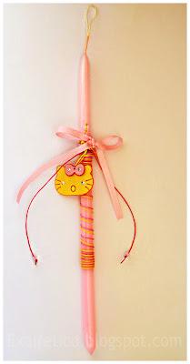 Χειροποίητη πασχαλινή ροζ λαμπάδα με κολιέ της HELLO KITTY, κίτρινο και κόκκινο κηρόσπαγγο και μεγάλη ροζ κορδέλα!