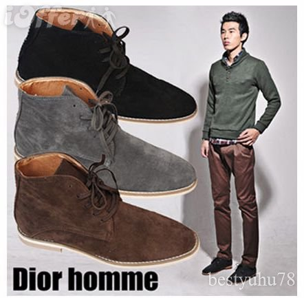 fashion trends mens