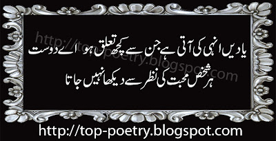 Top-Painful-Sad-Urdu-Sms-For-Friends