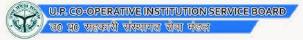 UP Seva Mandal Vacancy 2015