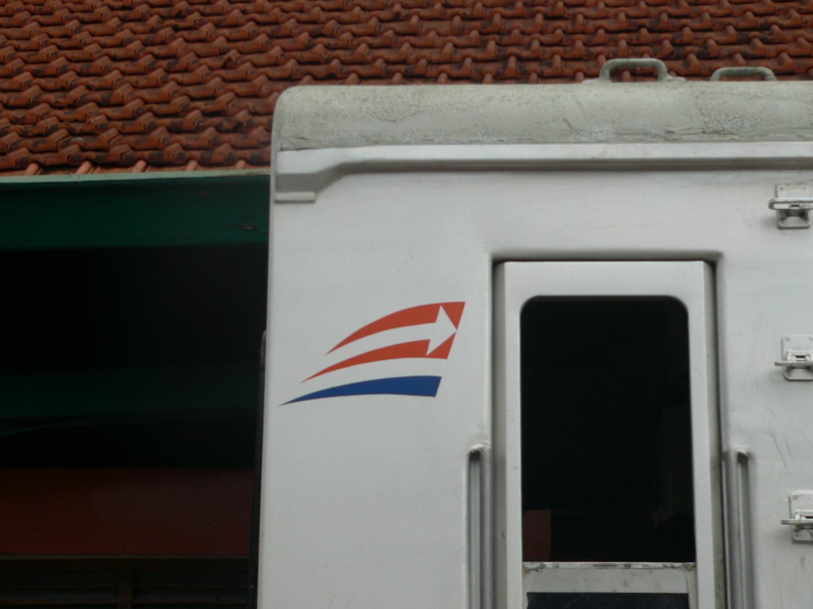 新しいインドネシア国鉄ロゴ