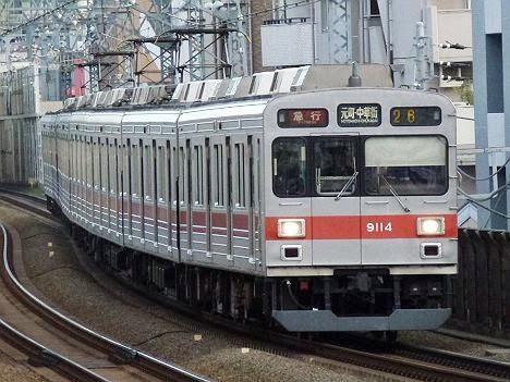 東急東横線 急行 元町・中華街行き 9000系
