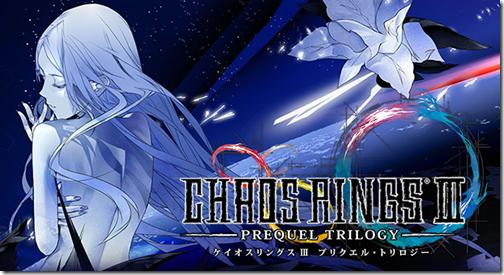 CHAOS RINGS III v1.0.1 Full Apk Data - Siêu Phầm RPG Chính Thức Cập Bến Android