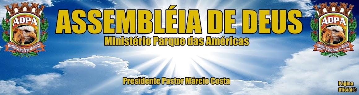 AD Pq. das Américas (Oficial)